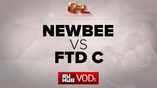 NewBee vs FTD.C, game 1