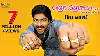 Video Attili Sattibabu LKG Telugu Full Movie | Naresh, Sheetal Kausha | Sri Balaji Video MP3, 3GP, MP4, WEBM, AVI, FLV Juni 2018