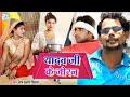भोजपुरी का  ऐसा गाना जो यादव  का सम्मान बढादे  !! Bhojpuri Ka Sabse Hit Song !! Yadav Ji Ke Joran !!