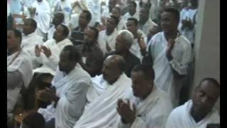 Ethiopian Orthodox Tewahedo Church Spiritual Song In Leeds Eng 0
