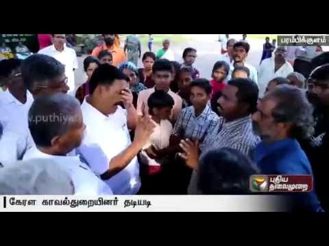 Tamil-Nadu-PWD-officials-attacked-by-Kerala-police-near-border--Details