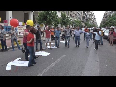 Με κρητική λίρα διαμαρτύρονται οι εργαζόμενοι στη δημόσια υγεία