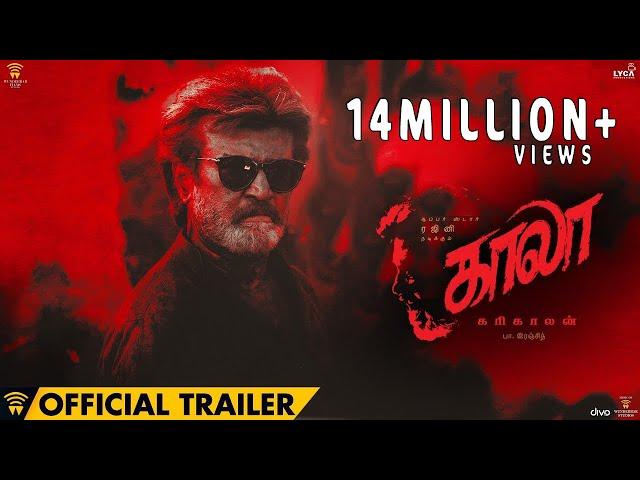 காலா Official Trailer