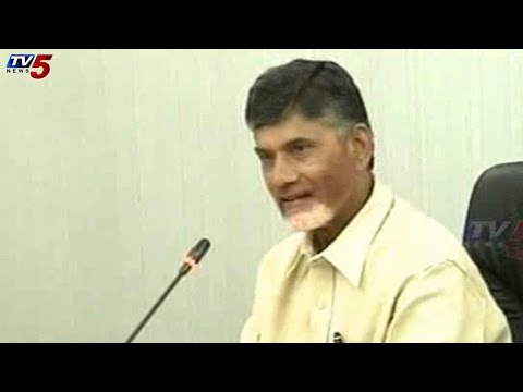 chandrababu action plan on water projects Tv5 news