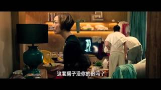 Nonton Chung Sống Tạm Thời – Temporary Family Film Subtitle Indonesia Streaming Movie Download