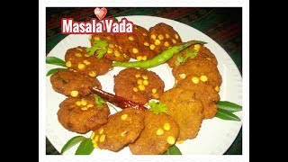 """how to make Masala Vada Recipe in Telugu  Masala Vadai  Chanadal Vada Recipe  South Indian Tea time snackA good Evening Teatime time snack for all. it is a kids favorite recipe alsoHai friendswelcome to my channel telugu vantakaalu. I am your host Devakichandrashekarhere you will find all your delicious and tasty south Indian recipes simplified and made easy in Teluguhome made and healthy cuisineplease send tips and suggestions to improve my channelthank you for watchingKey WordsTelugu vantakaalu,Telugu vantalu,Andhra vantalu,Telangana vantalu,South Indian cuisine,South Indian recipes,Hyderabadi recipes,vegetarian recipes, non-vegetarian recipes,break fast recipes,south Indian village recipes,traditional sweet recipes,snack recipes, Healthy recipes,fry recipes,sambar recipes,masala powder recipes,variety rice recipes,leafy vegetable recipes, cake recipes without the oven,cake and cookie recipes instant pickle recipes,follow us on Facebook page    https://www.facebook.com/devaki.chandrashekar/youtubehttps://www.youtube.com/channel/UCGXg1UCMUOHikFo0B-mM_vAtwitterhttps://twitter.com/southcuisinepinteresthttps://in.pinterest.com/dchandrashekar/southindiancuisine/Tumblrhttps://teluguvantakaalu.tumblr.combloggerhttps://kammanivantakaalu.blogspot.inlinkedinhttps://www.linkedin.com/in/devaki-chandrashekar-785767145/detail/recent-activity/-~-~~-~~~-~~-~-Please watch: """"How to make easy and tasty crispy Chicken Fry/Chicken Fry recipe in Telugu (Restaurant style)"""" https://www.youtube.com/watch?v=Uac_2tHBs2I-~-~~-~~~-~~-~-"""