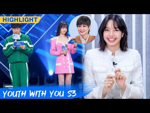 Clip: LISA Makes Trainees And Other Mentors Freak Out | Youth With You S3 EP04 | 青春有你3 | iQiyi