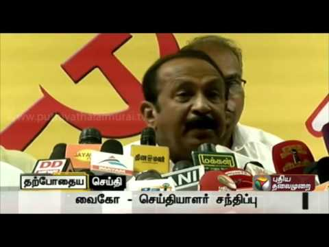 Live-Vaiko-press-meet-about-rebellion-in-DMDK