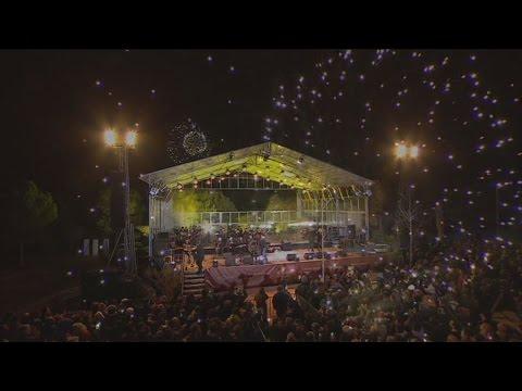 Η Αθήνα καλωσόρισε το 2017