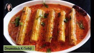 Drumstick Ki Sabji l Drumstick Masala curry by Raksha