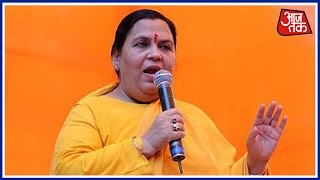 Shatak Aaj Tak: Uma Bharti Says She Won't Quit As Minister
