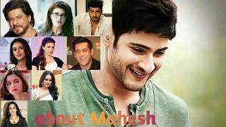 Video Bollywood celebrities about Mahesh Babu MP3, 3GP, MP4, WEBM, AVI, FLV April 2018