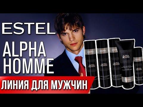 Estel Alpha Homme. Линия по уходу для мужчин. Обзор