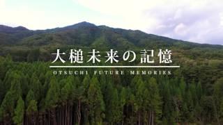 Otsuchi Future Memories