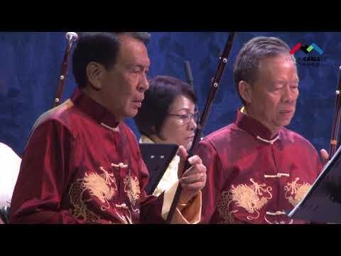 慶祝新中國成立七十周年大型雜 ...