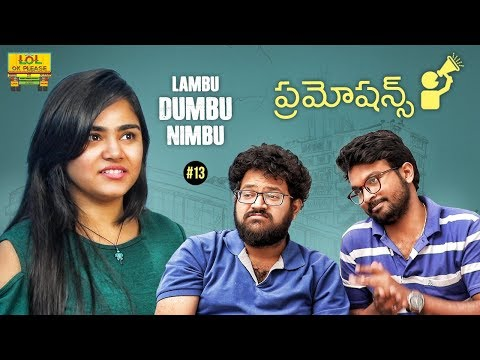Lambu Dumbu Nimbu - Promotion || Episode #13 | Telugu Comedy Web Series | Lol Ok Please
