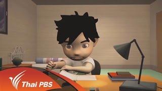 Animation Club Z - Addict แบ่งเวลาพาเพลิน