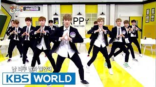 Video First to show Wanna One's 'Nayana' on KBS! [Happy Together / 2017.08.10] MP3, 3GP, MP4, WEBM, AVI, FLV Mei 2019