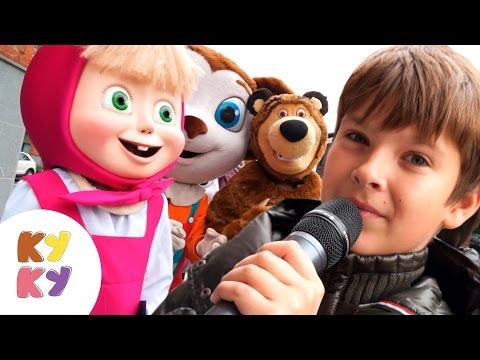 КУКУТИКИ Live - Репортаж с церемонии запуска YouTube Детям в России - Наше выступление (видео)