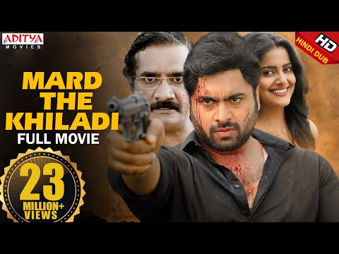Mard The Khiladi New Hindi Dubbed Full Movie | Nara Rohit, Vishakha Singh | Aditya Movies