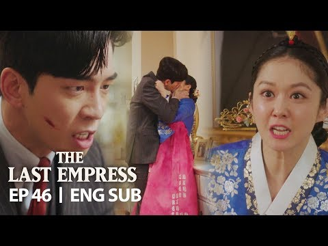 """Shin Sung Rok """"Keep your mouth shut live as my wife until the day you die"""" [The Last Empress Ep 46]"""