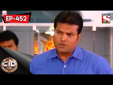 CID (Bengali) Ep 452 - The Case Of Death Sentence -  29th July, 2017