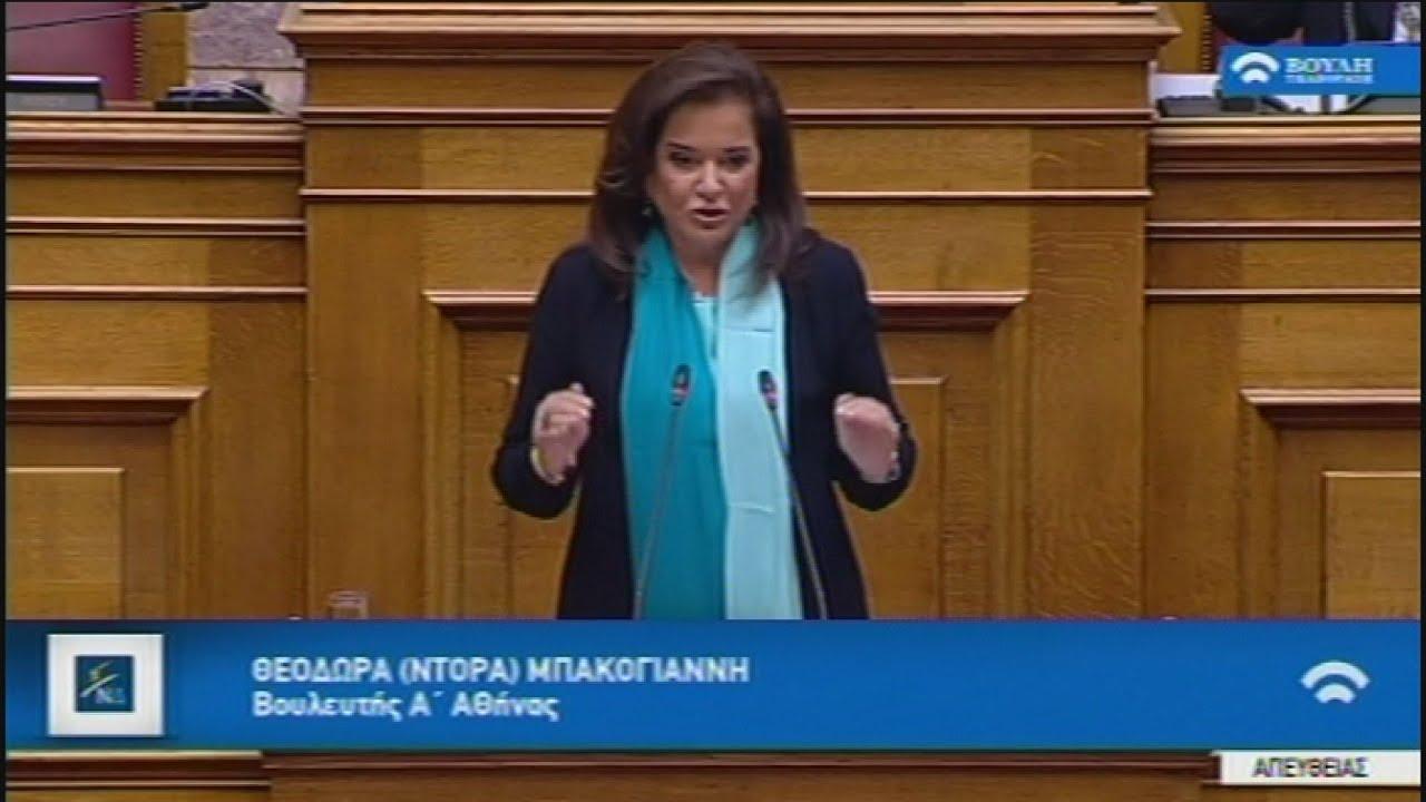 Αντιπαράθεση Γ. Σταθάκη  Ν.Μπακογιάννη για τους πλειστηριασμούς πρώτης κατοικίας