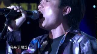 Youku Talent: