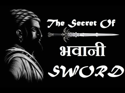 Video The Secret Of Bhavani Sword | छत्रपति शिवाजी महाराज की भवानी तलवार का रहस्य download in MP3, 3GP, MP4, WEBM, AVI, FLV January 2017