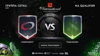 compLexity vs Team BAIDU, The International NA QL [Lum1Sit]