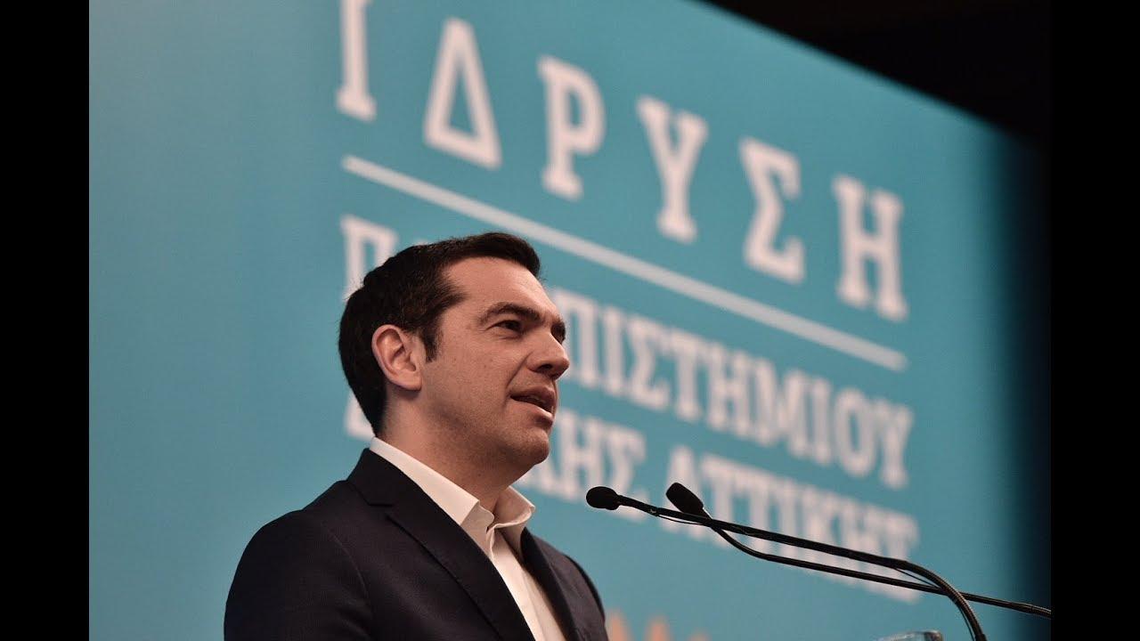 Ομιλία στο Αιγάλεω για την ίδρυση του Πανεπιστημίου Δυτικής Αττικής