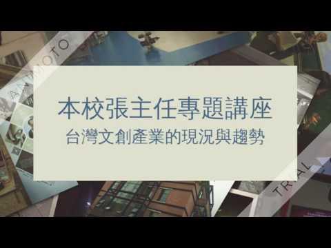 *至善高中*游於藝系列活動六之前進上海上海戲劇學院青年創想週