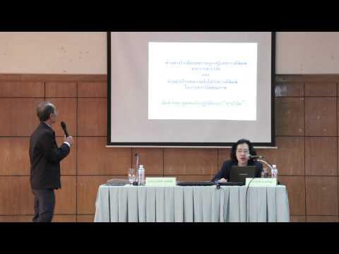 การประกันคุณภาพการศึกษา - คณะวิทยาการจัดการ มหาวิทยาลัยราชภัฏวไลยอลงกรณ์ในพระบรมราชูปถัมภ์ จัดโครงการ...