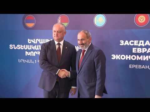 Președintele Igor Dodon a rostit un discurs în cadrul ședinței lărgite a Consiliului Suprem al Uniunii Economice Eurasiatice
