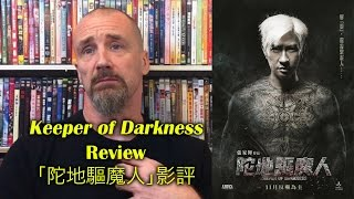 Nonton Keeper Of Darkness                 Movie Review Film Subtitle Indonesia Streaming Movie Download