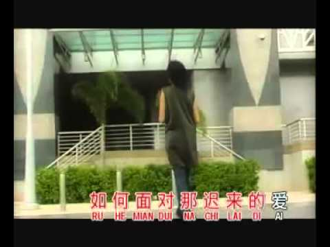 鞍安an An-遲來的愛 - Chi Lai De Ai - The Late Love