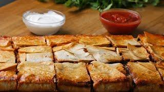 Sheet Pan Party Quesadilla 4 Ways by Tasty