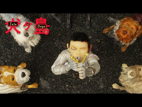 "ISLE OF DOGS | ""Somebody Is Up To Something"" TV Commercial 