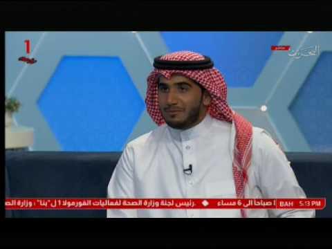 برنامج البحرين اليوم ( لقاء مع ضباط الموارد البشرية) 2017/4/16