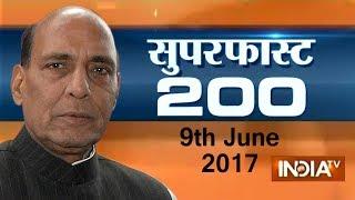 Superfast 200 | 9 June, 2017 ( Part 2 )