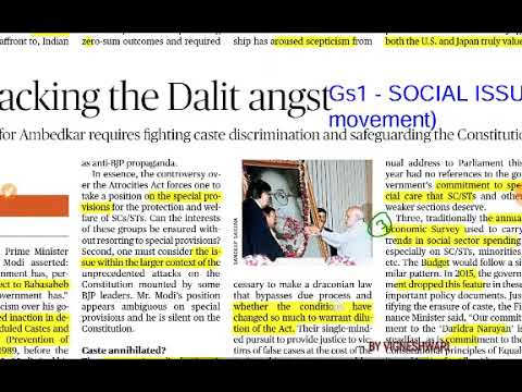 April 27th THE HINDU editorial analysis in TAMIL