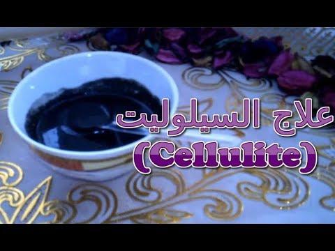 العرب اليوم - طريقة القضاء على السيلوليت باستخدام قشر البرتقال