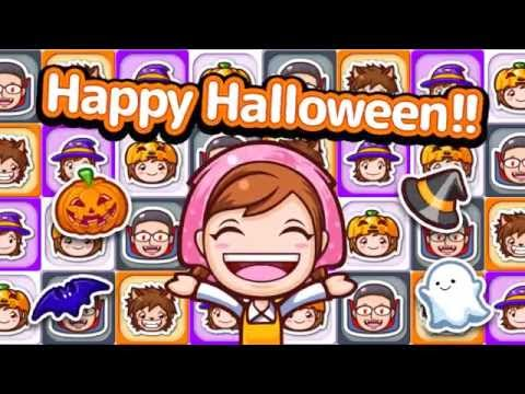 Halloween Event!COOKING MAMA Let's Cook!