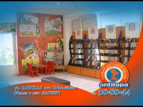 Магазины обуви в Ростове-на-Дону, отзывы, телефоны и