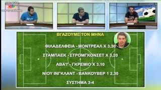 THE MUBET SHOW επεισόδιο 26/6/2015