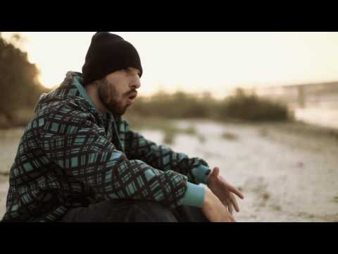 Песочные Люди - Боль Моя (2009)