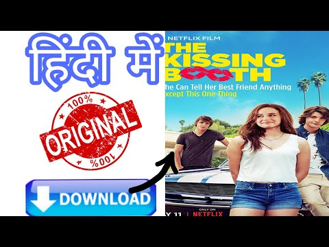 How to download the kissing booth full hd movie in hindi