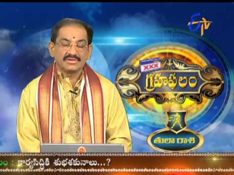 Subhamastu--30th-March-2016-శుభమస్తు-–-Full-Episode