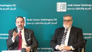 Inside the Arab State: A Conversation with Mehran Kamrava