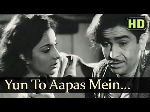 Video Yun Toh Apas Me Bigadate (HD) - Andaz 1949 Songs - Raj Kapoor - Nargis - Lata - Mohd.Rafi download in MP3, 3GP, MP4, WEBM, AVI, FLV January 2017